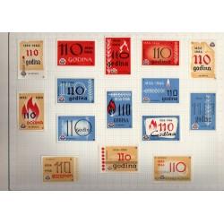Набор хорватских этикеток от спичечных коробков