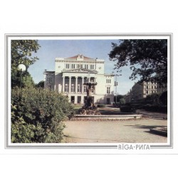 Riga postcards