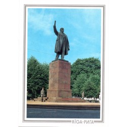 Riga postcards