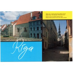 Riga postcards - the Museum of Decorative Art