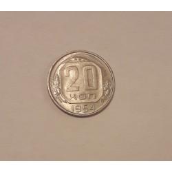Russia 1954 USSR 20 Kopeks