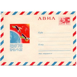 USSR Latvia - old COVER AVIA