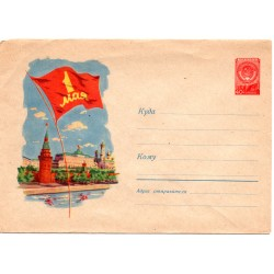 USSR Latvia Riga ( 1st May ) old COVER