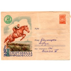 USSR Latvia Riga ( sport 1952 ) old COVER