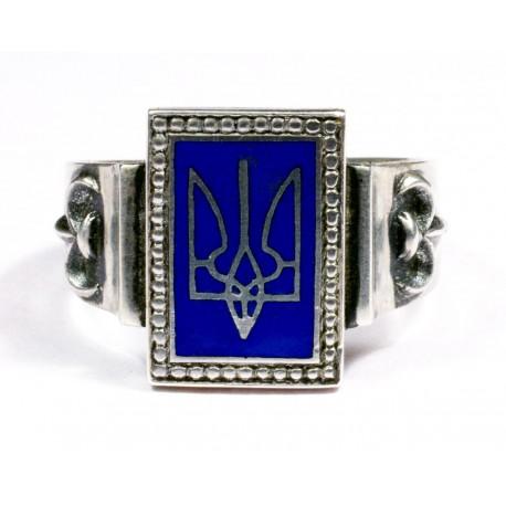 Ukraine Volunteer Sterling silver ring