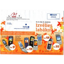 Latvian Phone Bill Envelope (LMT)