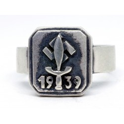 German WW2 1939 Silver Ring