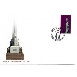 Latvian First Day Cover - Freedom Monument