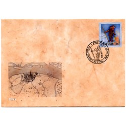 Latvian First Day Cover PDA