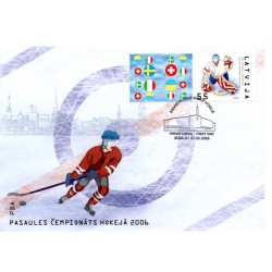 Latvian First Day Cover- World Cup of Ice Hockey 2006