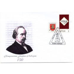 Latvian First Day Cover - Jurjanu Andrejam 150