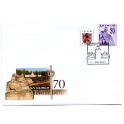 Latvian First Day Cover  - memorial 70
