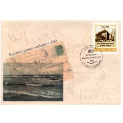 Latvian First Day Cover - post office Bulduri
