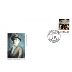 Latvian First Day Cover - painter Jekabs Kazaks
