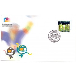 Latvian First Day Cover  - Philakorea 2002