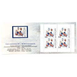 Exhibition sets  - 2006 IIHF World Championship