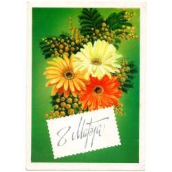 Soviet postcards - International Women's Day March 8