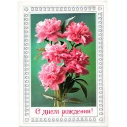 Soviet Greeting postcards