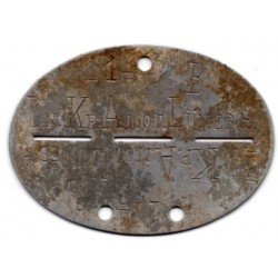 WWII German military identification tag