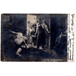 Vintage postcard 1904