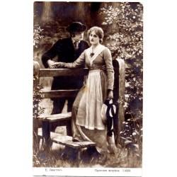 Vintage postcard 1913