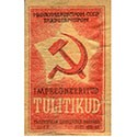 Russian Soviet matchboxs