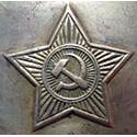 USSR Beltbuckles
