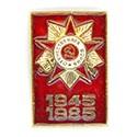 USSR pin